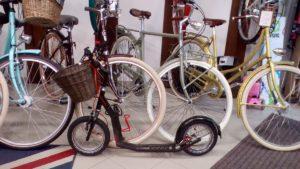K-Bike - proutěný košík